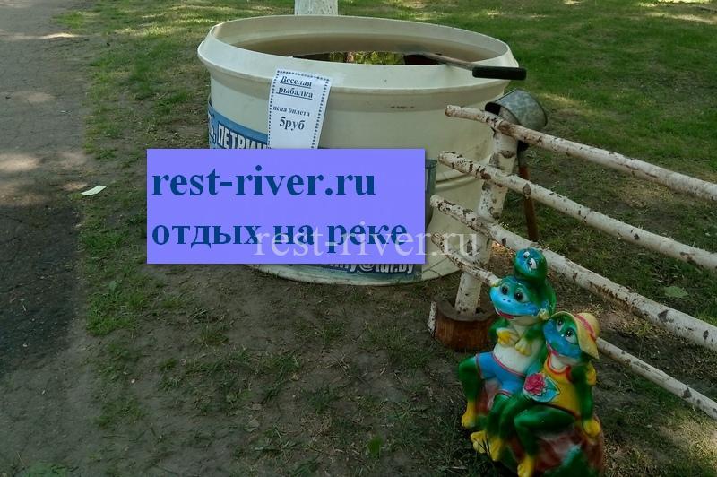 конкурс рыба в чане, соревнования по ловле рыбы руками