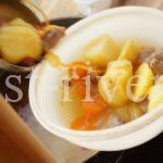 Еда на природе, что готовить? Простой рецепт супа на костре из куриных желудочков с картошкой.