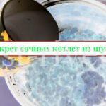 Котлеты из щуки сочные, пошаговый рецепт с фото. Котлеты из щуки способ приготовления с добавлением в фарш воды и сала.