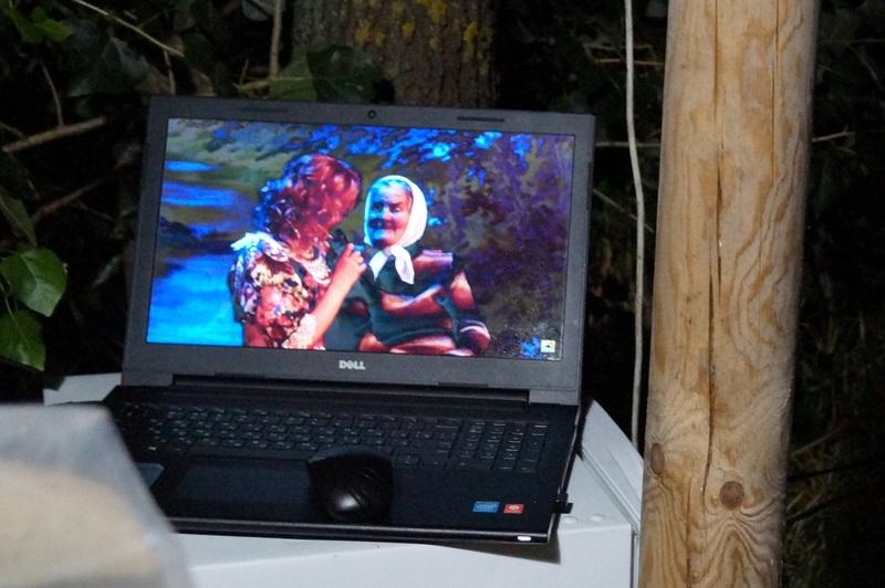 ноутбук для караоке