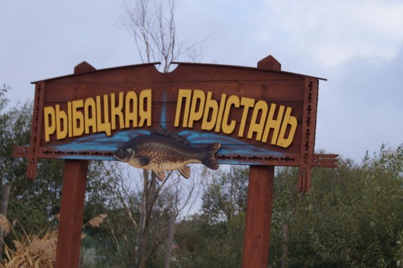 рыбацкая пристань - выставка