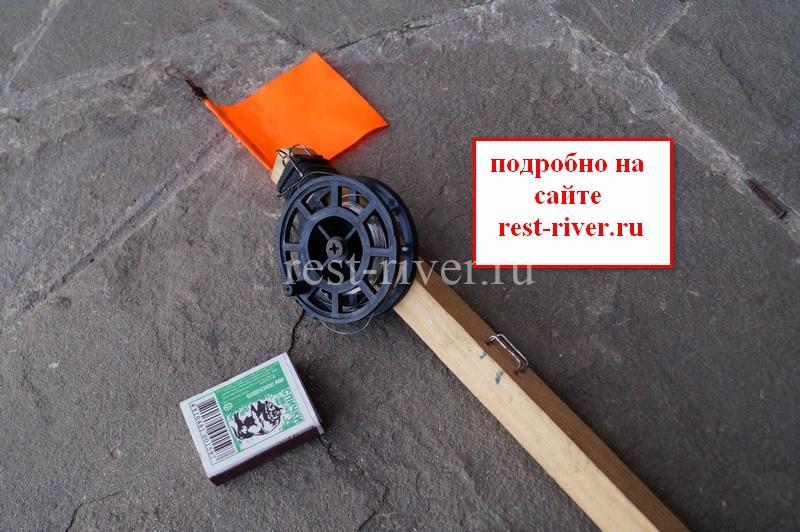 зимняя правильная жерлица безынерционная сделанная своими руками ставка на щуку и судака
