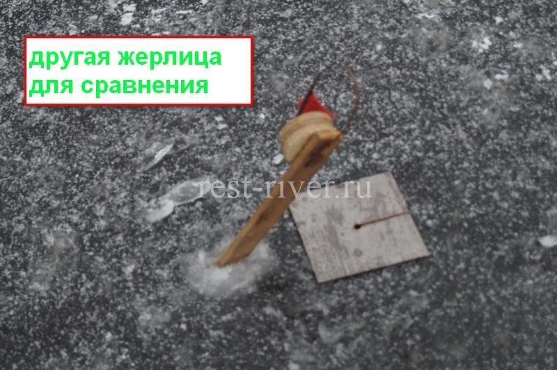 зимняя жерлица самодельная ставка для ловли щуки