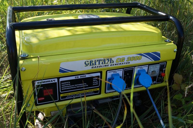 бензиновый генератор для походов, ночёвки рыбалки