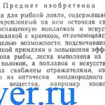 Светящиеся приманки для рыбалки, как это было в СССР.